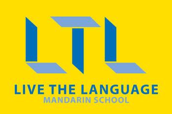 LTL Mandarin School - Beijing Logo